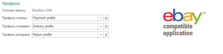 ebay-item3-profile