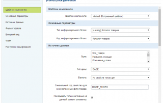 generator_price_lista