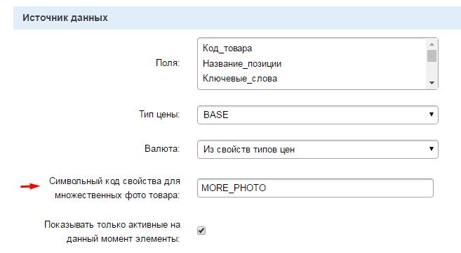 symvolniy_kod_svoistva